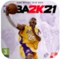nba2k21�h化安卓v1.0最新版