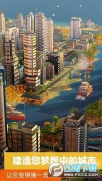 模拟城市我是市长2021春节版