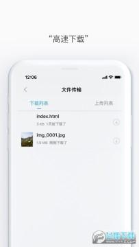 光鸟云盘app安卓版