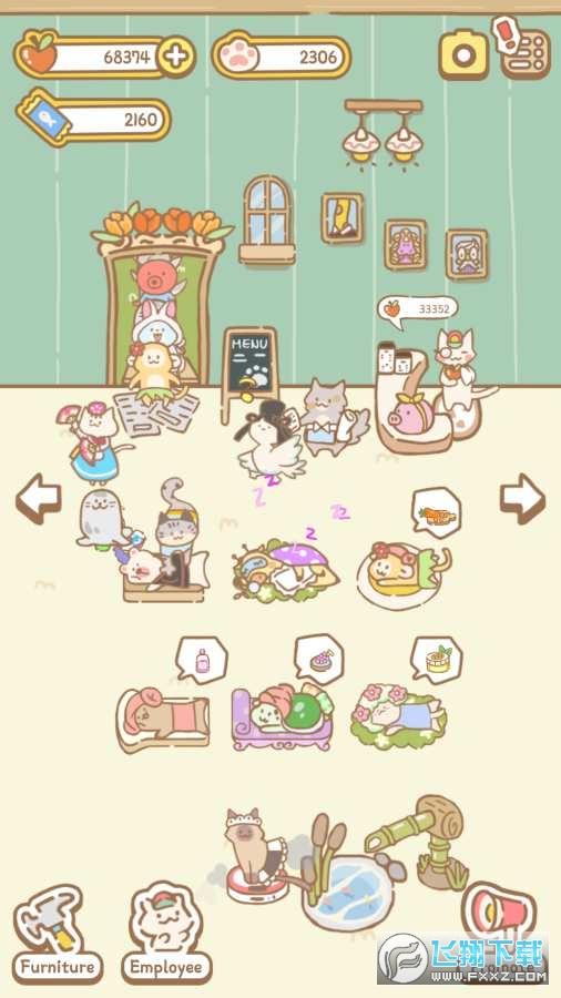 猫咪Spa手游安卓版
