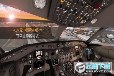 航空公司指挥官手游安卓版