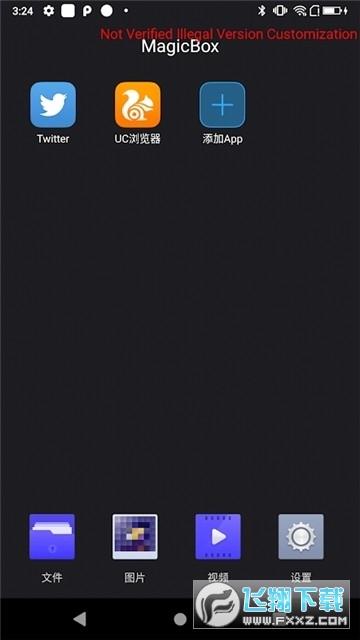 MagicBox短视频解析v1.0免费版截图0