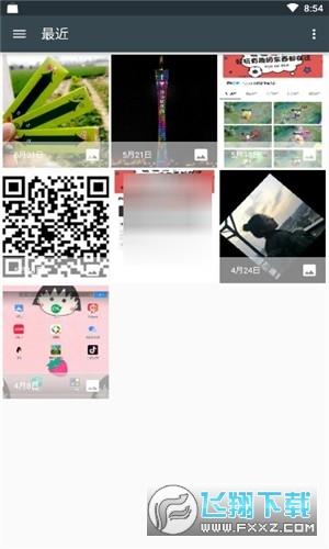 字符图生成器appv1.0绿色版截图1