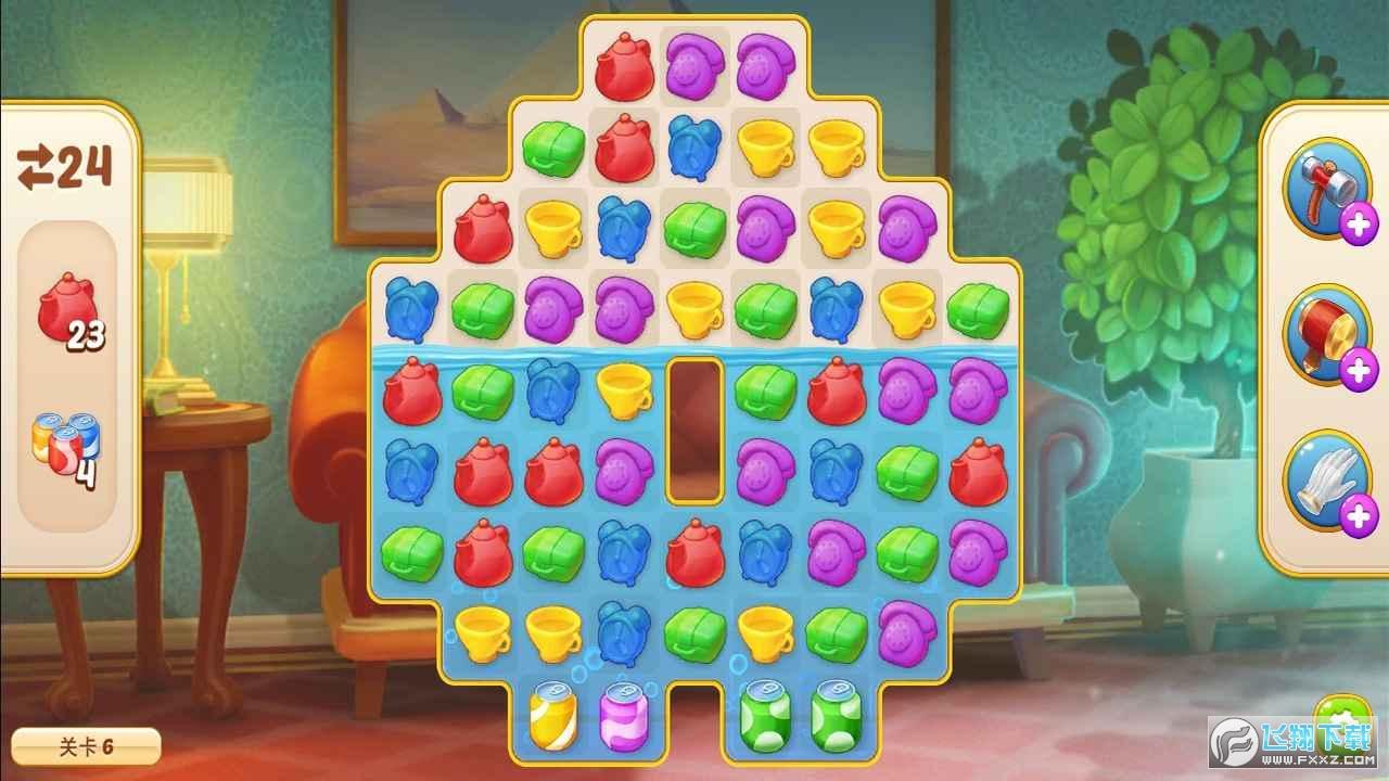 梦幻酒店游戏安卓正版v1.94手机版截图0