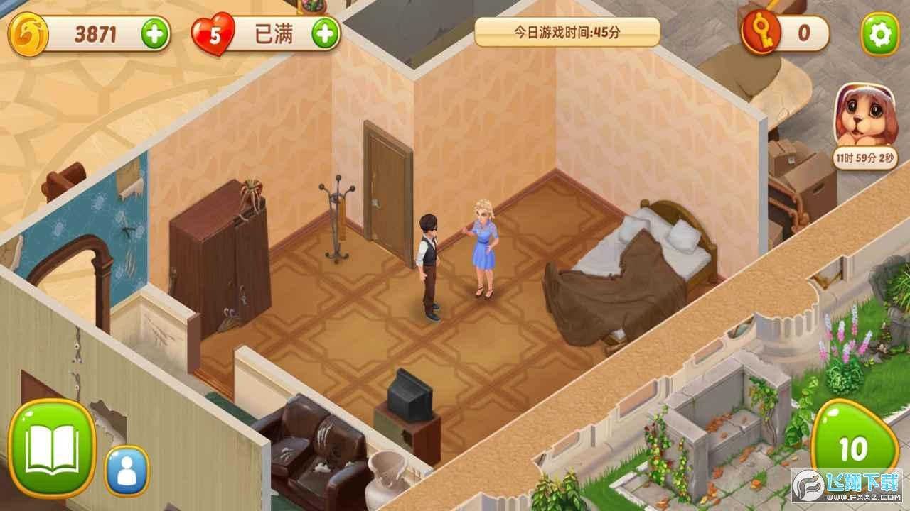 梦幻酒店游戏安卓正版v1.94手机版截图2