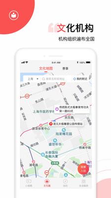太极功夫安卓版5.0.17手机版截图1
