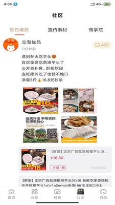 开心租号appv1.4最新版截图2