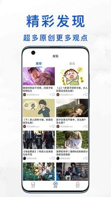 值得读appv1.0.0手机版截图1