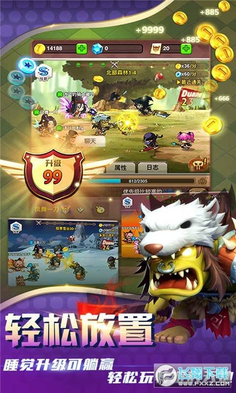 乱斗堂3重生九游版5.4.5最新版截图3