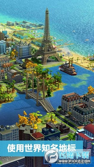 模拟城市我是市长无需登录版v0.47.21313.17467免登录版截图0