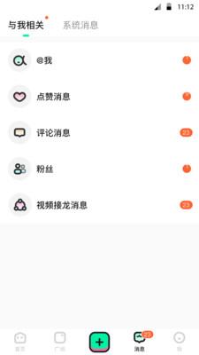 BANG短视频appv0.9.3手机版截图1