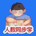 人教 �一��同步学手机appv1.0.0安卓版