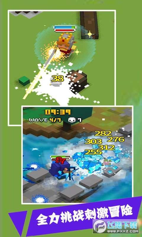 暴走骑士安卓版v0.1手机版截图0
