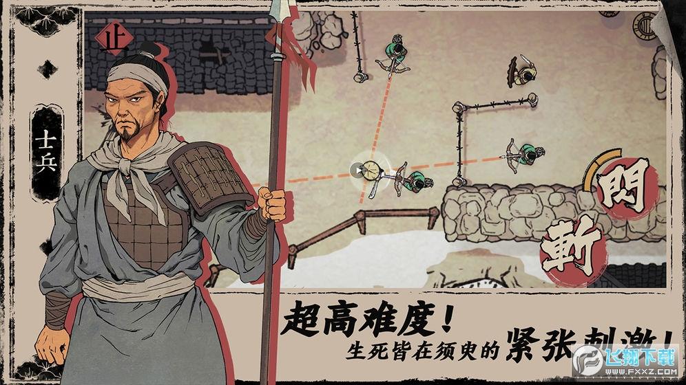 末刀中文版v0.2正式版截图1