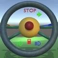 方向盘模拟器游戏v1.14手机版