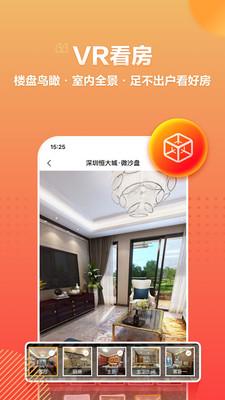 房车宝官方appv1.1.4安卓版截图0