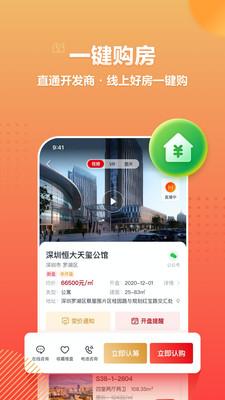 房车宝官方appv1.1.4安卓版截图1