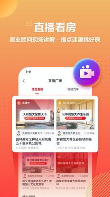 房车宝官方app