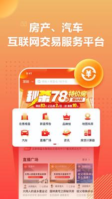 房车宝官方appv1.1.4安卓版截图3