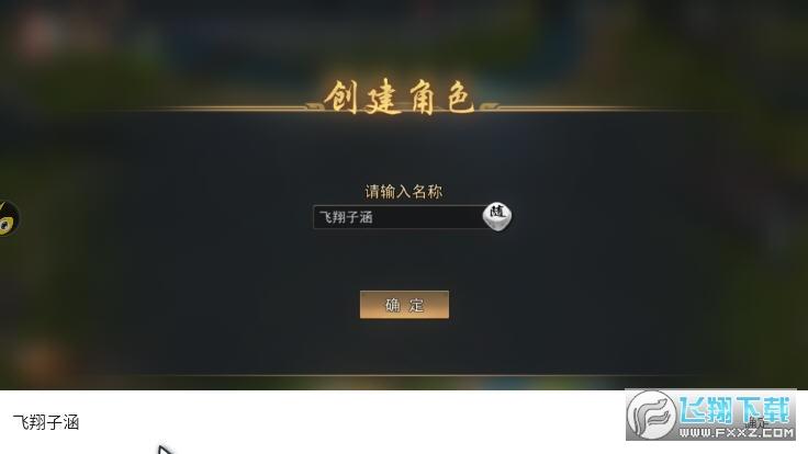 汉魏枭雄手机版1.0.1最新版截图2