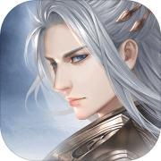 绝世战魂前传天石游戏v1.0.30.0正式版