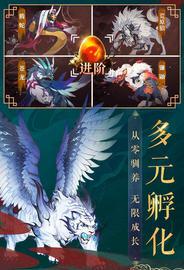 九州八荒录红包版手游2.0最新版截图2