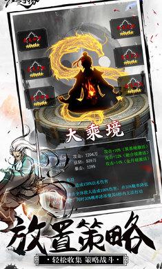 天影奇缘九游礼包版v1.5.0最新版截图1