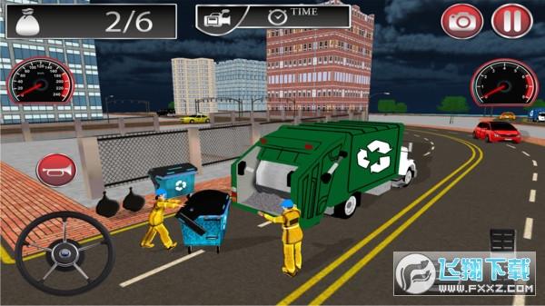 垃圾清洁车游戏v1.0正式版截图0