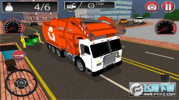垃圾清洁车游戏v1.0正式版截图2