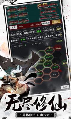 天影奇缘vivo手机版1.5.0最新版截图2