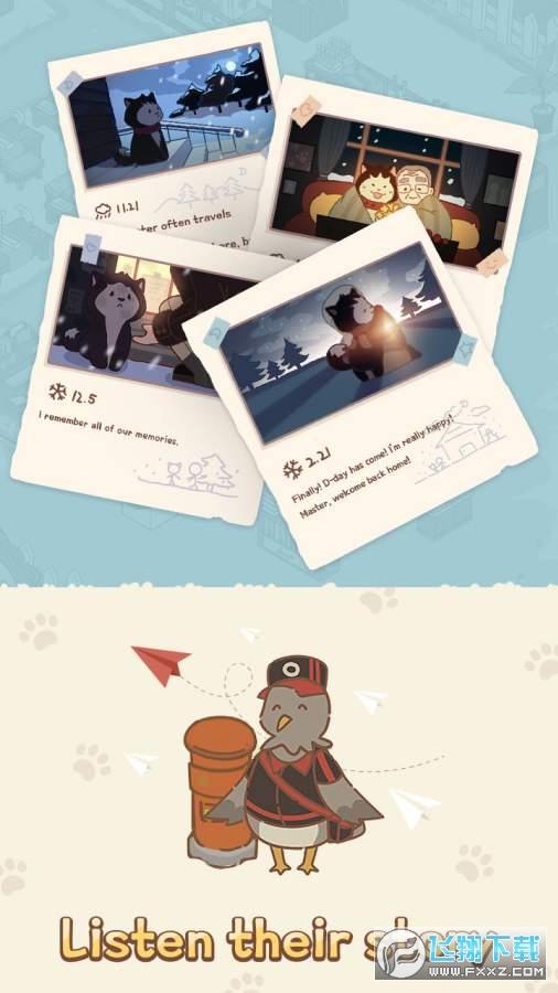 动物医院熊猫博士手游安卓版v1.0.0最新版截图3