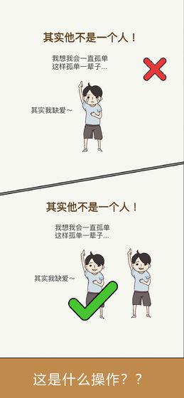 游戏王决斗链接华为渠道服v3.9.1006最新版截图0