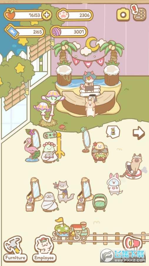 猫咪Spa手游安卓版v0.1.0最新版截图1