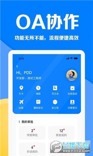 泸州城市之家手机版v1.0.1安卓版截图1