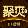 聚爽手游盒子手机平台1.1.2安卓版