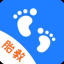 胎教助手appv1.1.3最新版