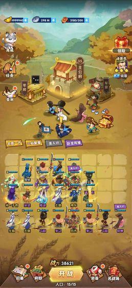 我的英雄们安卓游戏v1.0.7手机版截图2