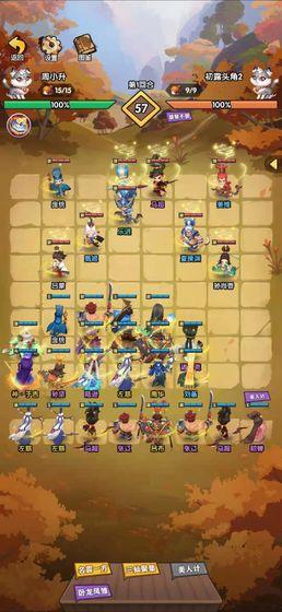 我的英雄们安卓游戏v1.0.7手机版截图1