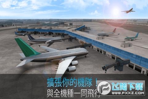 航空公司指挥官手游安卓版v1.3.8最新版截图0