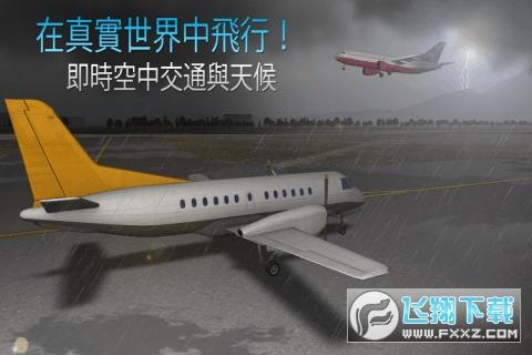 航空公司指挥官手游安卓版v1.3.8最新版截图1