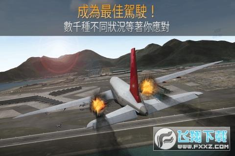 航空公司指挥官手游安卓版v1.3.8最新版截图2