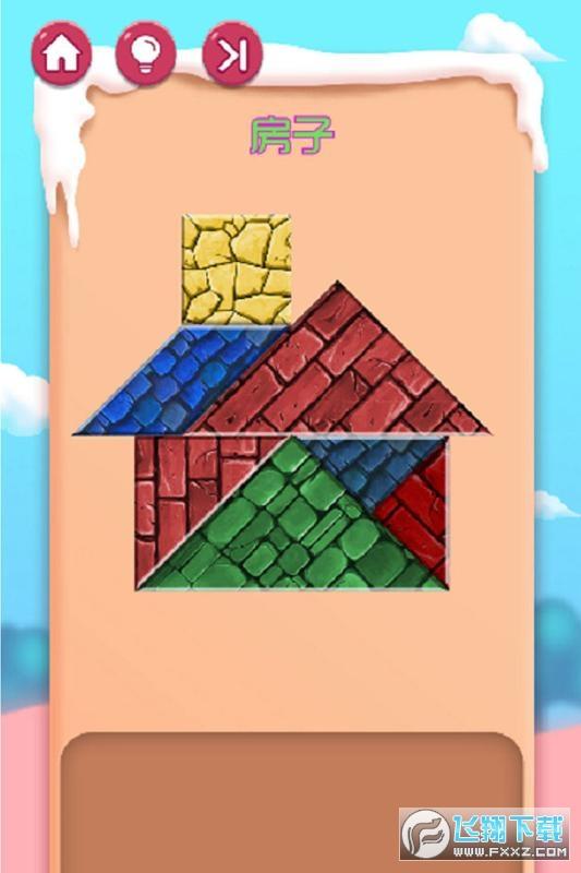 宝宝爱拼七巧板游戏1.3安卓版截图0