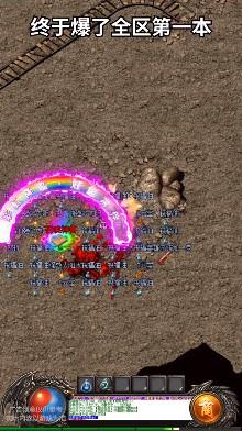 开天传世手游版1.0正式版截图0