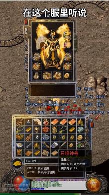开天传世手游版1.0正式版截图1