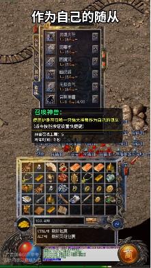 开天传世手游版1.0正式版截图2