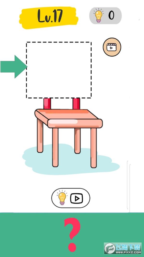 儿童思维创想游戏手机版v0.1.31安卓版截图1