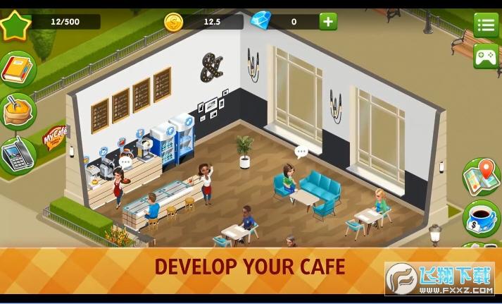 我的咖啡馆无限金币钻石破解版v2021.1.1最新版截图3