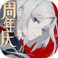 阴阳师百闻牌2021官方安卓版v1.0.7101最新版