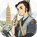 江南百景图2021官方安卓版v1.4.2最新版