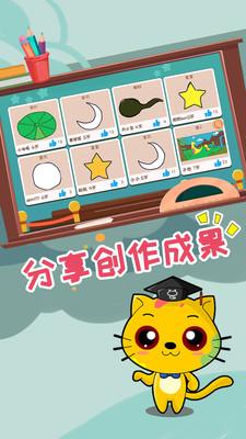 巧多儿童画教学安卓appv1.0.0官方版截图0